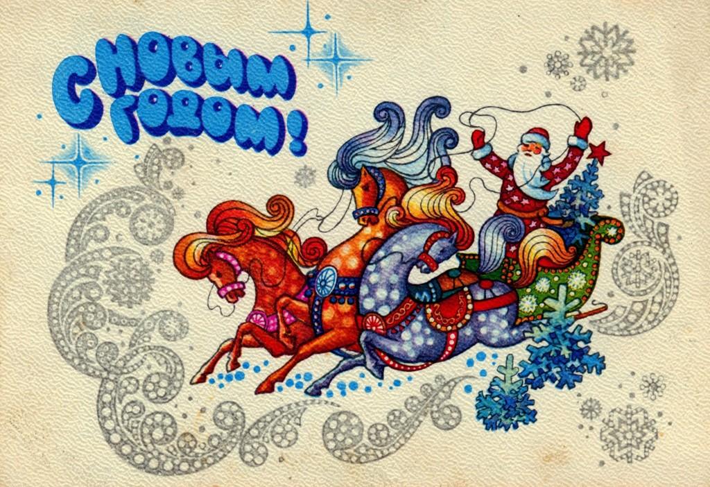 Как встречали Новый год в Затоне в 80-е годы
